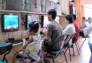images186934_game-online